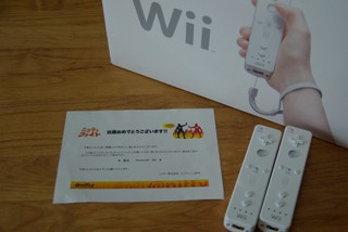 Wii届きました